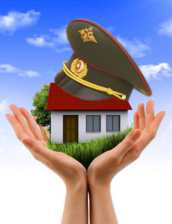 Государственный жилищный сертификат