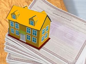 Получение государственного жилищного сертификата в Краснодарском крае